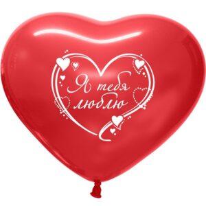 Воздушный шар сердце с рисунком