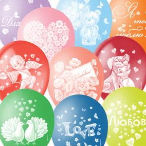 Love-Sharu