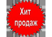 hit_prodagz