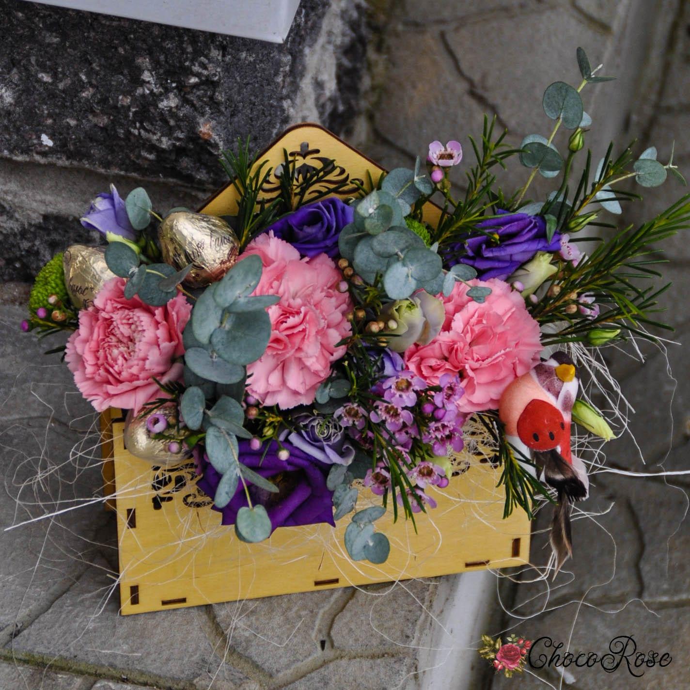 Доставка цветов в Белгороде, купить цветы недорого на сайте