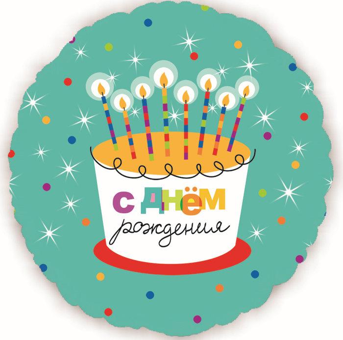 Доставка поздравления с днем рождения на дом
