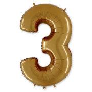 Фольгированный шар цифра (золото) - три