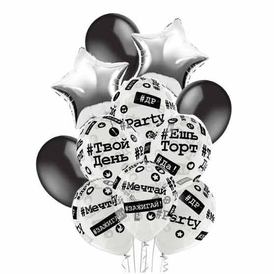 Букет/фонтан из воздушных шаров - с хештегами