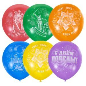 Воздушный шар 9 мая, День победы