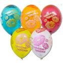 Воздушный шар Мишка С Днем Рождения