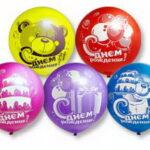 Воздушный шар Чмоки-чмоки
