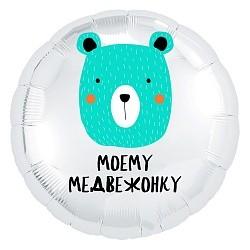 Воздушный шар Моему медвежонку