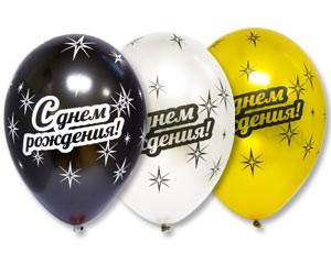 Воздушный шар С Днем рождения металл