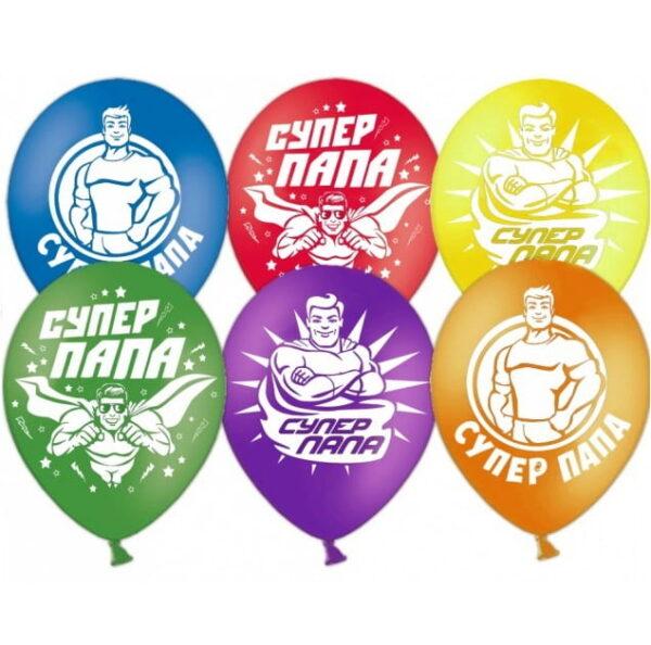 Воздушный шар Супер папа