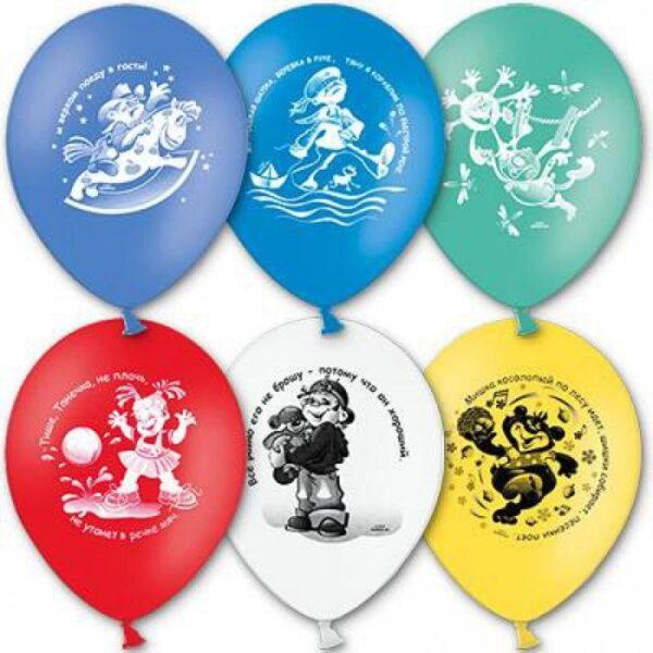 Воздушный шар Детские Стихи