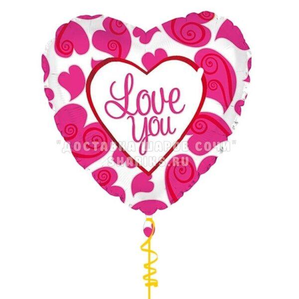 Сердце Я Тебя Люблю (неоновые сердца)