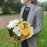 Букет с подсолнухом и сухоцветами